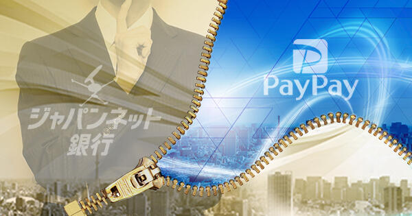 Japan Net Bank changed its company name to PayPay Bank