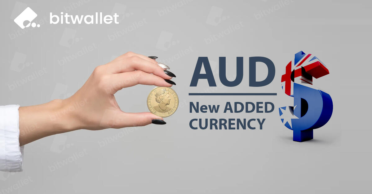 Notice of addition of a new currency