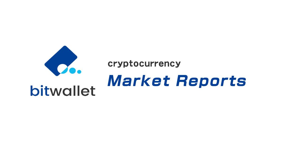Cryptocurrency Market Report (2/3-2/9)